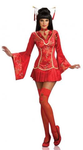 Red Ginger Costume