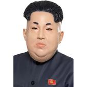 Dictator President Mask.