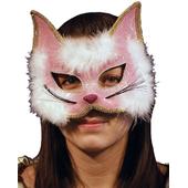 Pink Glitter Cat Eye Mask
