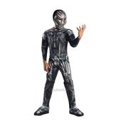 Ultron Costume - Kids