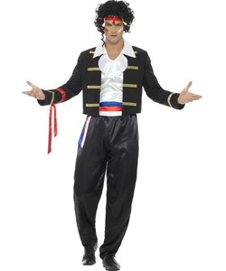 80s New Romantic Costume