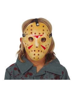 Jason Hockey Mask - Kids