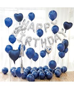 Blue Birthday Balloon Party Decorations Kit - 66 Pcs