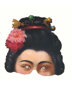 The Geisha Mask